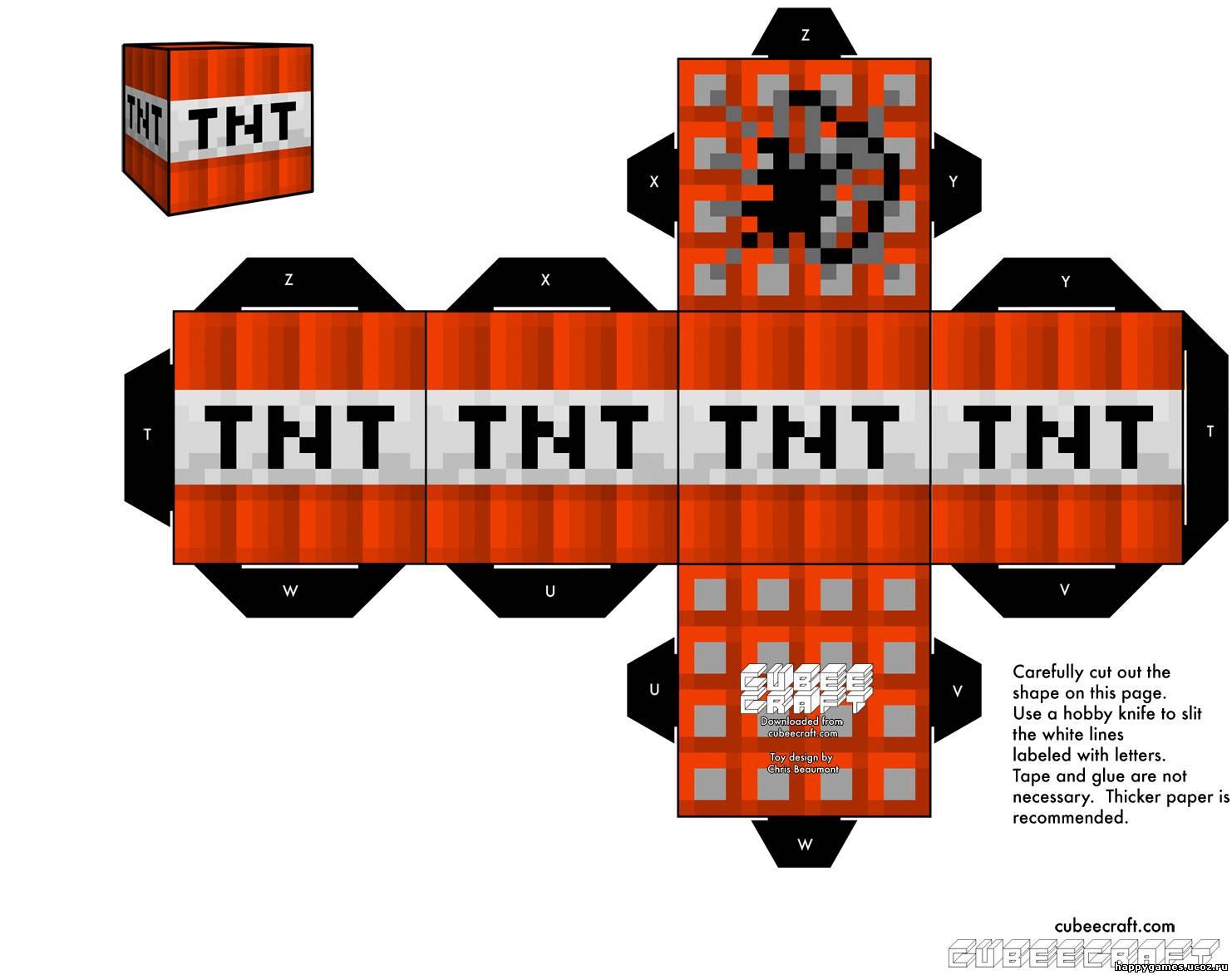 Minecraft из бумаги